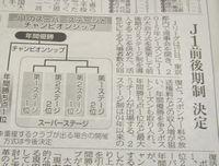 201300918kiben_no_nakanishi
