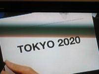 20130908tokyo2020