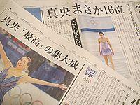 20140221mao_asada