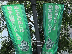 20140524yamaga-banner