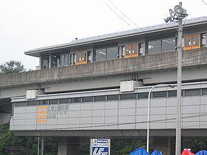 20060830hiroshima-koikikouen_sta