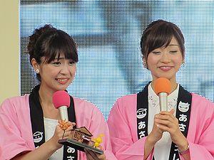 20140927hirose_and_makino