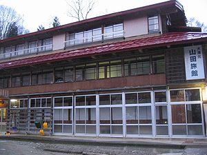 20061216yamada-ryokan