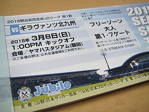 20150223season_tickets