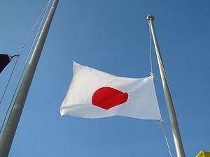 20150311flag