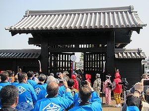 20150322ogomon_opening_ceremony1