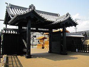 20150322ogomon_opening_ceremony2