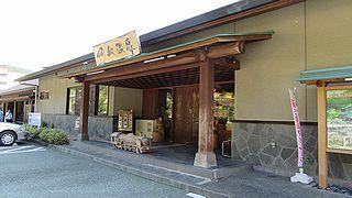 20150822kawane_spa