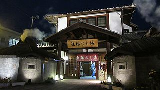 20151122kannawa-mushiyu