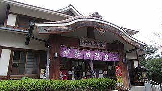 20151123hamada_spa