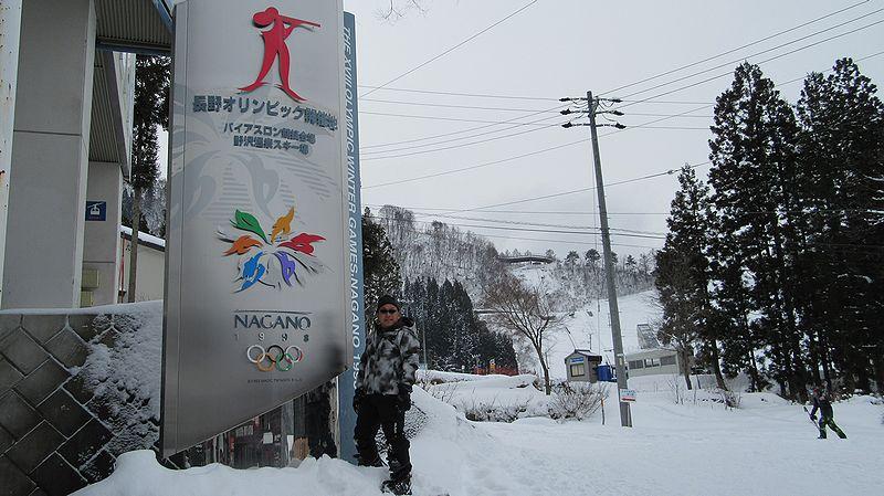 20160123nagano-olympic