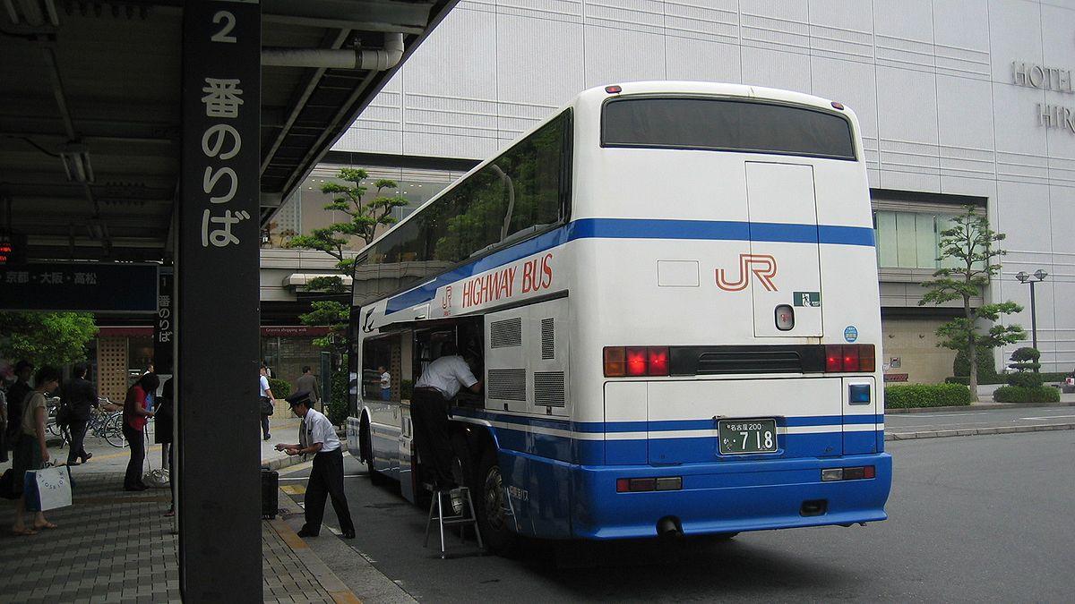 2006hiroshima