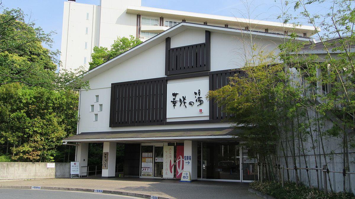 20160514hanasaki_no_yu