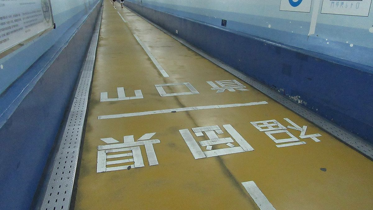 20160824_kanmon_tunnel