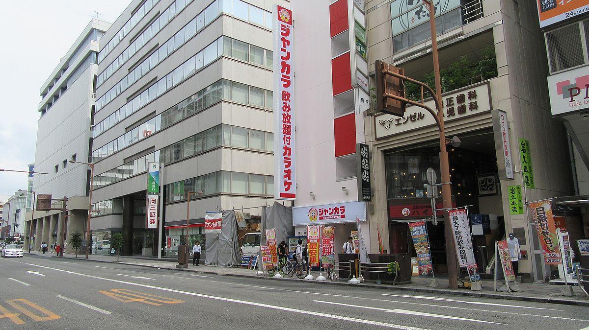 20160915gofukucho